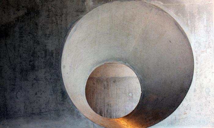 concrete-2420845_1280